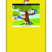 panel_plotek_yellow