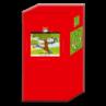 Interactive kids corner - 4 wall tower
